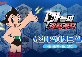 Karakter Legendaris Astro Boy Ditiru Juga Oleh China Menjadi Atom Catch Catch