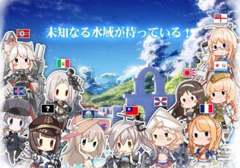 China Kembali Meniru Game Kantai Collection Dengan Judul Senkan Shojo R