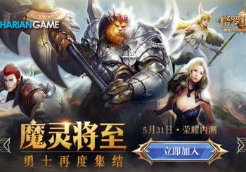 Inilah Game Mobile Action MMO Legend of Gloria Yang Diperkenalkan NetEase