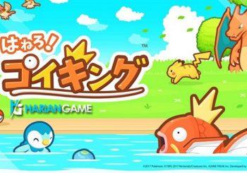 Inilah Game Mobile Pokemon Terbaru Untuk Para Pecinta Magikarp