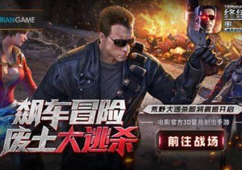Game Mobile Terminator 2 Besutan NetEase yang Mirip Playerunknowns Battlegrounds