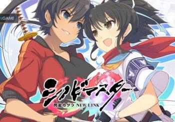 Kini Game Mobile Shinobi Master Senran Kagura: New Link Sudah Resmi Dirilis