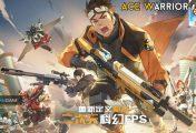 Inilah Game Mobile Ace Warrior Dari Tencent Yang Mirip Overwatch