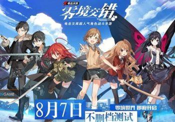 Game Mobile RPG Wibu Dengeki Bunko: Crossing Void Akan Segera Merilis CBT