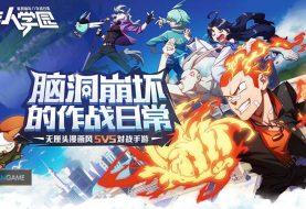 Game Mobile Inhuman Academy Game MOBA Anime Dari NetEase Resmi Dirilis