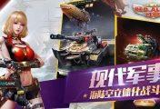Inilah Game Mobile Red Alert Online Yang Sudah Resmi Dirilis Tencent