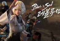 Game Mobile Blade & Soul: Revolution Kini Sudah Resmi Dirilis, Ini Cara Downloadnya!