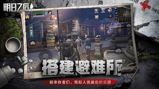 berita game online